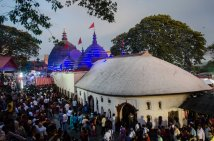Kamakhya Temple by the evening.